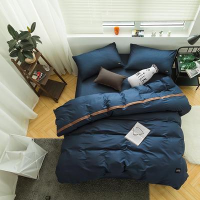 全棉斜纹活性印染四件套 简约贴标款 小号(1.35m床及以下) 蓝调