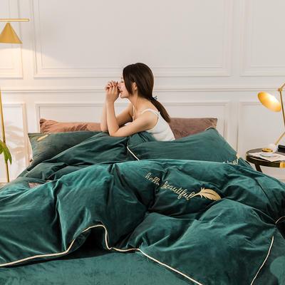 2019新款哈喽羽毛水晶绒四件套 1.8m(床单款四件套) 绿色