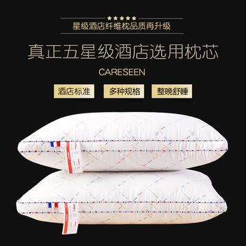 全棉立体透气英伦风安睡枕芯 保健护颈枕头