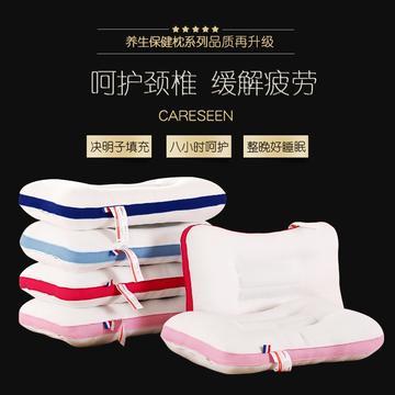 决明子透气护颈保健枕芯(四色可选)安睡美容枕头