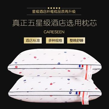 沃兰国际超柔磨毛羽丝绒枕芯护颈保健枕头(多规格可选)