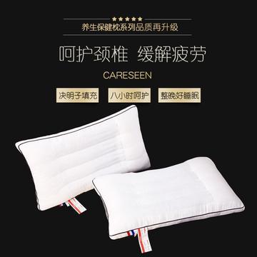 沃兰国际全棉决明子蚕丝护颈保健枕芯 立体定型硬枕头