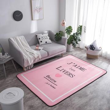 奕晨 潮牌地毯卧室地垫客厅茶几水晶绒面大版花垫子爱心女神