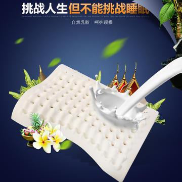 沃兰国际 泰国进口天然乳胶枕芯护颈椎月牙成人枕头(送内外套)
