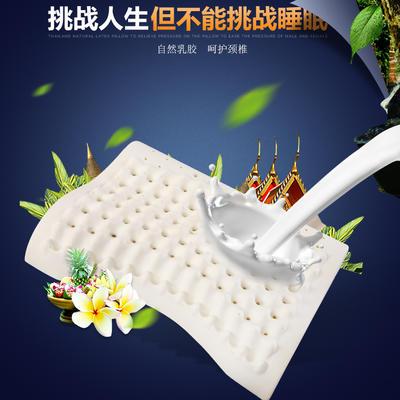 沃兰国际 泰国进口天然乳胶枕芯护颈椎月牙成人枕头(送内外套) 天然月牙乳胶枕