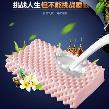 泰国进口天然乳胶枕芯红色负离子狼牙成人枕头(送内外套)