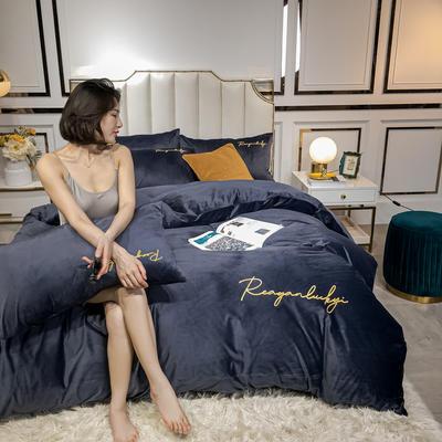 2020新款水晶绒纯色刺绣四件套套件法莱绒 牛奶绒 宝宝绒 水晶绒 1.5m床单款四件套 黛蓝
