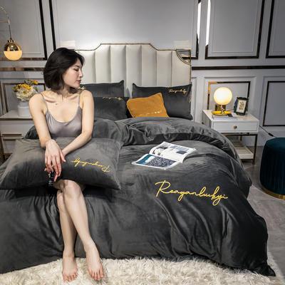 2020新款水晶绒纯色刺绣四件套套件法莱绒 牛奶绒 宝宝绒 水晶绒 1.8m床单款四件套 高级灰