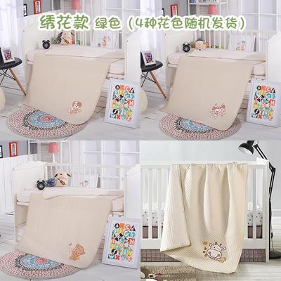 彩棉空气层盖毯 空调被 空调毯 招代理 90*120cm 绣花随机款