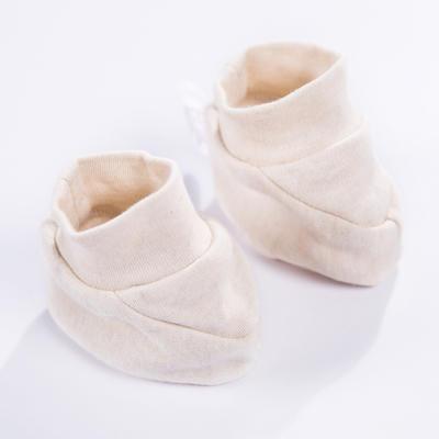 全棉 彩棉新生儿脚包 脚套免费代理一件代发 11*8(均码) 彩棉脚包