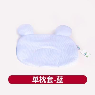 2019新款-恒温定型枕(单枕套) 其它 恒温枕套(蓝)