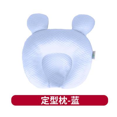 2019新款-恒温定型枕 其它 恒温定型枕(蓝)