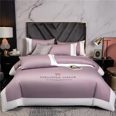 2020新款梵欧40贡缎长绒棉四件套 1.8m床单款四件套 梵欧-香芋紫