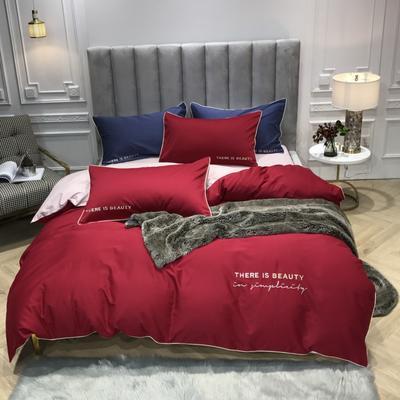 2018新款梦Draem(60S磨毛)双股长绒棉四件套 枕套/对 玛瑙红