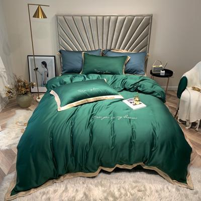 2019新款60支兰精天丝刺绣四件套-套图一 1.8m(6英尺)床 祖母绿
