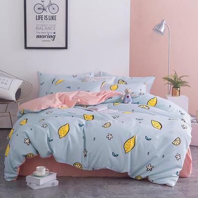 全棉活性斜纹四件套 1.5m(5英尺)床 你好柠檬
