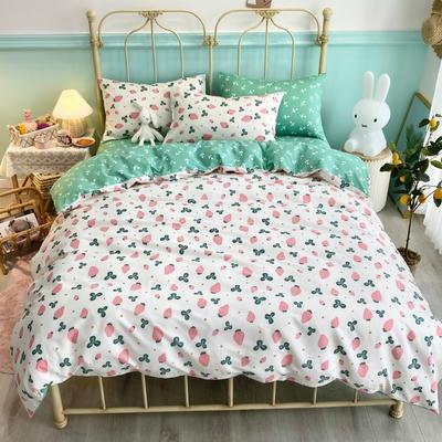 2020新款全棉斜纹四件套 1.2m床单款三件套 奶油草莓
