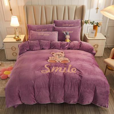 2021新款A类牛奶绒贴布绣加厚四件套系列-快乐熊 1.5m床单款四件套 梦幻紫
