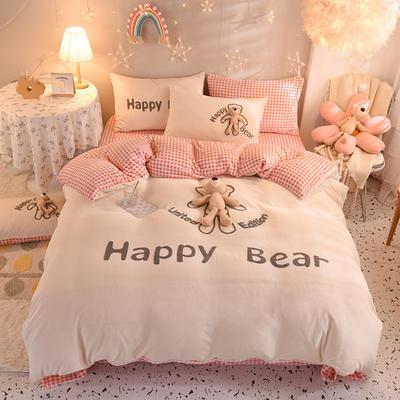 2021新款牛奶绒毛巾绣情人语系列四件套 1.2,m床单款三件套 快乐熊-粉白