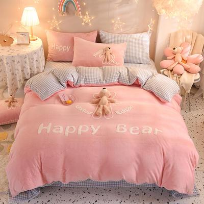 2021新款牛奶绒毛巾绣情人语系列四件套 1.2,m床单款三件套 快乐熊-粉蓝